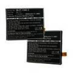LG BL-T7 OPTIMUS G2 D800 VS980 3.8V 3000mAh LI-POL BATTERY (9322138637)